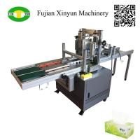 Buy cheap Semi automatic facial tissue carton box sealing machine with conveyor belt from wholesalers