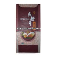 Buy cheap Bio Degradable BOPP Laminated Bags Transparent PP Woven Rice Bag with Handle from wholesalers