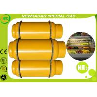 China Ammonia Gas NH3 Industrial Gases Nitrogenous Compounds Colorless on sale