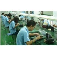 Shenzhen Seagui Technology Co., Ltd.