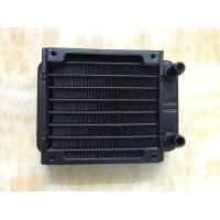Quality 80mm aluminium radiator for computer watercooling for sale