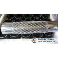 Quality Stainless Steel Round Hole Perforated Cylinder Used for Filtration Industry for sale