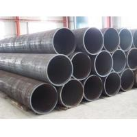 Buy Round Carbon Steel Hot Rolled Seamless Pipe API ASTM A53 ERW For Transportation at wholesale prices