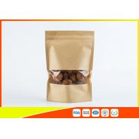 Quality Custom Resealable Kraft Paper Coffee Packaging Bags Ziplock Food Bag Pouch for sale