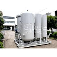 China Stable Performance High Pressure Oxygen Concentrator Used In Paper Making on sale