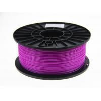 Quality 1kg/roll HIPS Flexbible Wood PLA ABS 3D printing filament for sale