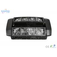 Quality LED Mini 8-Eye Beam  / RGBW or white / Dual-Tilt  Spider beam Moving Head for sale