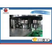 Quality 2 In 1 Juice / Aerosol Can Filling Machine High Speed 3000 - 4000CPH PLC Control for sale