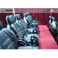 Quality Small 5D movie theater Realistic action effects cinema with motion chair for sale