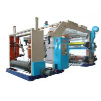 Quality Four Color Flexo Printing Machine , Paper Roll To Roll Flexo Printing Machines YTZD for sale