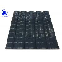 Quality Synthetic Resin Plastic Corrugated Roofing Sheets 1050mm for sale