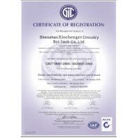 Shenzhen Xinchenger Electronic Co.,Ltd Certifications