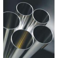 Quality Hot Rolled Seamless Steel Pipe for sale