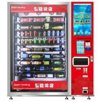 China Intelligent Smart Elevator Vending Machine With Cooler & Lift Support Debit / Credit Card Pay on sale