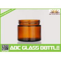 Buy Factory Sale 50ml Skin Cream Amber Glass bottle, Skin Care Cream Brown Glass Bottle at wholesale prices