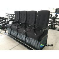 Quality Dynamic Cinema 4d Theater Seats , Flat / Arc / Circular Screen 4D Theater for sale