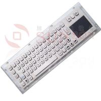 Quality Rugged Vandal Proof Keyboard Metal Numeric Keypad for Vending Machine for sale