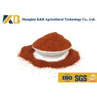 Buy Brown Color Safe Steam Dried Fish Meal Powder Piggy Piglets Feed Additive at wholesale prices