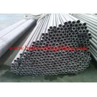 Quality Seamless Copper Nickel Tube 2015Hot Sale C70600, C71500 70/30 for sale