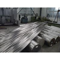 Quality ASTM B338 GR2 Welded Titanium Cold Drawn Seamless Steel Tube for sale