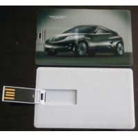 Buy cheap Custom Usb Credit Card from wholesalers