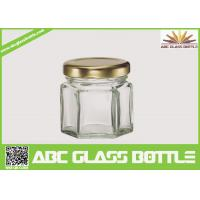 Quality Hot sales wholesale hexagon Honey cheap glass jars for sale