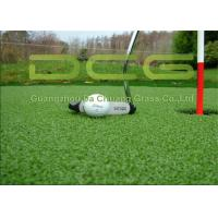 Quality PE Material Evergreen Golf Artificial Grass With Shock Pad Grassland for sale