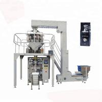 Quality Pillow Seal Peanut Packaging Machine , 220V 3kw Nuts Packing Machine for sale