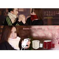 Quality Winter Fan And Heater Scarf 40-46 Degree Decorative 8W Max Power FANW-08 for sale