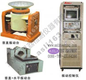 Quality Electrodynamic Vibration Test System for sale
