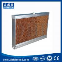 Buy cheap DHF cooling pad/ evaporative cooling pad/ wet pad with aluminum frame from wholesalers
