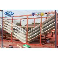Quality Nose Arch Rear Water Wall Panels For USA Utility Boiler Bending Radius 16'' for sale