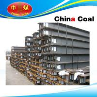 Quality GB Standard Hot Rolled I Beam Steel for sale