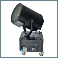 Quality Outdoor Sky Beam Light XENON-7000W IP44 for sale