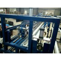 Buy cheap Automatic FIBC Cutting Machine for sale from wholesalers