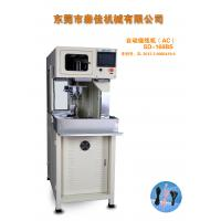 China Cable Wire Coil Winding Machine SD-168A Coil Eight Form AC220 / 50Hz on sale
