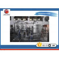 Quality High Performance Carbonated Drinks Production Line Co2 Drink Mixer Machine QHS Series for sale