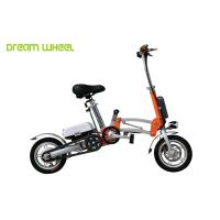 China Mini Commuter Folding Electric Bike With 36V 8Ah Li-Ion Battery , Folding Motorized Bicycle on sale