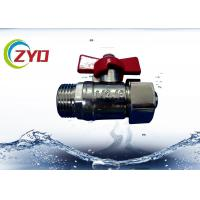 Quality Butterfly Handle Plumbing Ball Valve, M1/2 X 16 Full Port Brass Gas Valve for sale