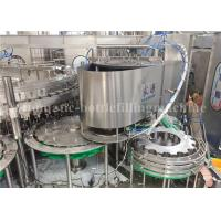 Buy cheap 12KW Automatic Carbonated Soft Drink Filling Machine For Soda Water Production from wholesalers