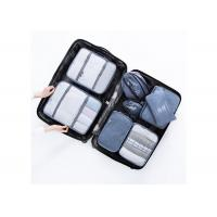 Quality MultiFunction Travel Storage Bags / Travel Luggage Organizer 8pcs A Set For Clothes for sale