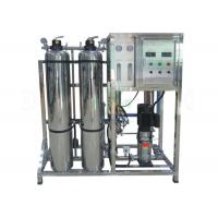 Quality RO Water Filter System / RO Water Treatment System With Stainless Steel Tank for sale