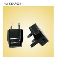 Quality 12V to 5V Universal USB Power Adapter with Current 0.7A for Computer and Laptop for sale