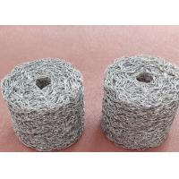 Quality Compressed Wire Mesh Gaskets / Cushion / Amortization / Damping Gasket / Ring / Pad / Mattress / Seals for sale