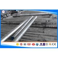 Quality Professional Hot Forged Alloy Steel Bar SAE8620/8620H /21NiCrMo2/ DIN1.6523/805 for sale