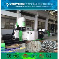 Quality High Output Waste Plastic PP PE Film and Flakes Recycling waste plastic pelletizing machine for sale