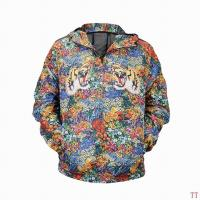 Buy cheap Wholesale Gucci Replica Clothes,Gucci Designer clothing,Coats,Jackets,t shirts,Tracksuit for Men & Women from wholesalers
