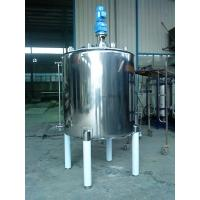 Quality Thick / Thin Agitator Mixing Tank Adopts Vertical Circular Tanks for sale