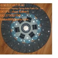 Quality 633293200CLUTCH DISC for sale