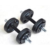 3 Holes Olympics Rubber Coated Dumbbell Set , Cast Iron Dumbbell Set
